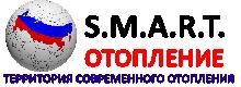 Купить тепловентилятор, котел, тепловую завесу © 2019 S.M.A.R.T. Отопление
