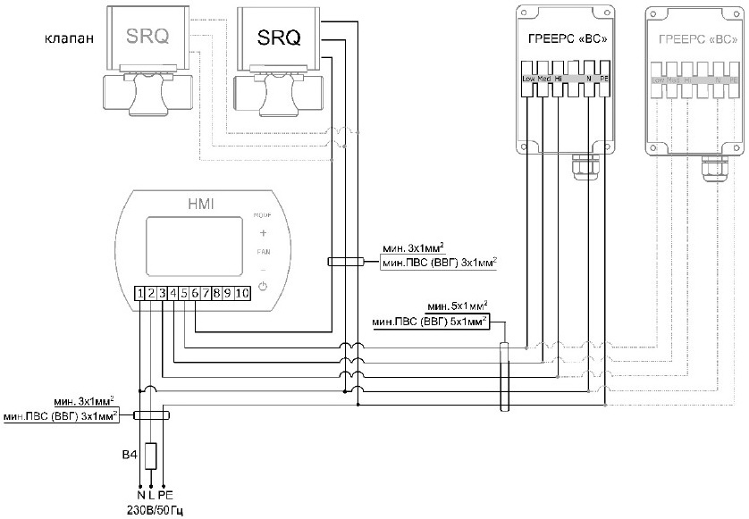 Схема подключения контроллера HMI, аппарата и клапанагреерс вс-1110