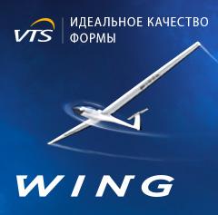 Воздушные завесы WING VTS EUROHEAT